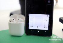 安卓手机怎么看苹果AirPods Pro电量?