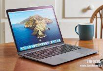 苹果MacBook Air怎么快速截屏?苹果电脑截图快捷键