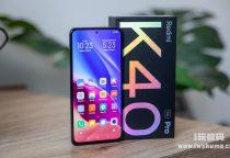 红米Redmi K40 Pro怎么截屏?红米手机如何截长图?