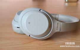 索尼WH-1000XM3怎么重置?Sony耳机如何恢复出厂设置?