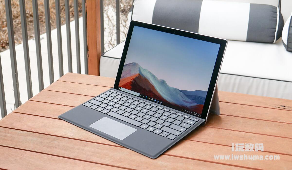 微软Surface Pro 7 平板电脑