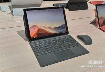 微软Surface Pro 7触控笔怎么连接?Surface触控笔使用技巧