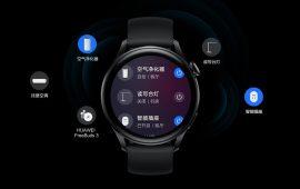 华为watch3发布上市时间和价格-华为watch3值得买吗
